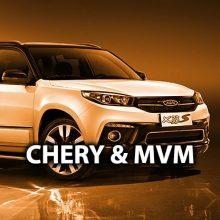 دوره تخصصی برق خودروهای CHERY
