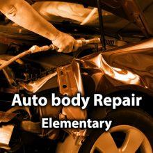 کارگاه صافکاری بدنه خودرو | مقدماتی