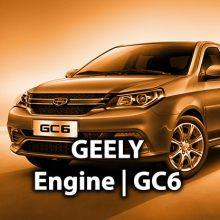 کارگاه موتور جیلی | GC6