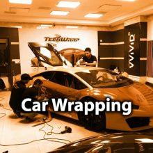 کارگاه کاور بدنه خودرو | car wrapping