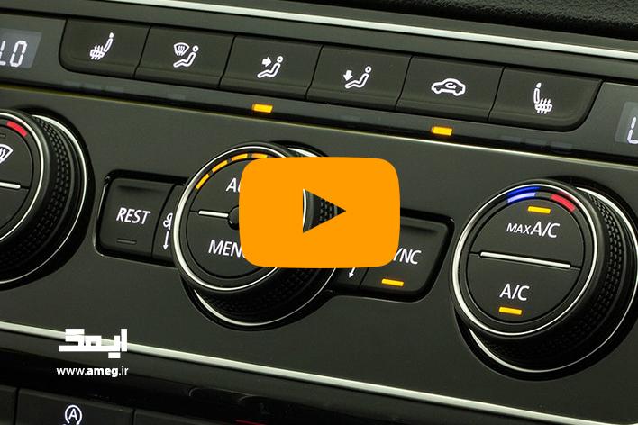 معرفی کامل سیستم تهویه مطبوع خودرو | بخش اول